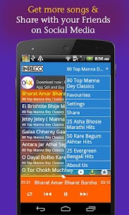 80 Manna Dey Bengali Classics screenshot