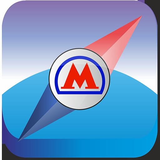 Moscow Metro Compass 旅遊 App LOGO-硬是要APP