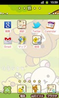 Screenshot of Rilakkuma Theme 16