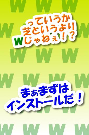 u30b6u30afu30b6u30afu829du5208u308au30b2u30fcu30e0u3000u301cu7121u6599u3067u4ebau6c17u306eu304au3059u3059u3081u6687u3064u3076u3057u30b2u30fcu30e0u301c  screenshots 4