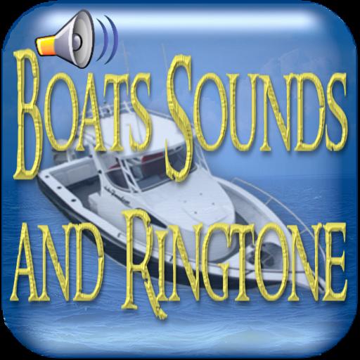 ボートが鳴り、着信音 娛樂 App LOGO-硬是要APP