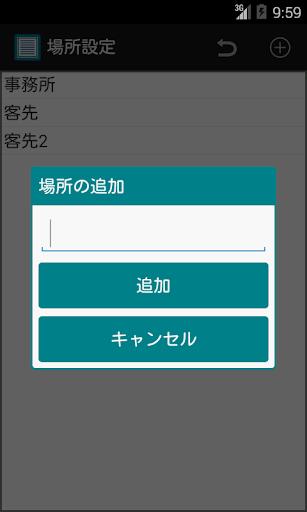 u8b70u4e8bu9332 20141030 Windows u7528 3