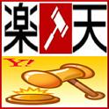 オークション (楽天&Yahoo) icon