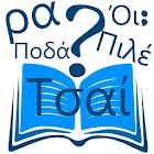 Cyprus Dictionary icon