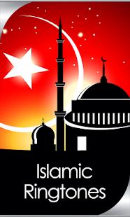 伊斯蘭鈴聲