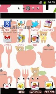 Rilakkuma Theme 31- screenshot thumbnail