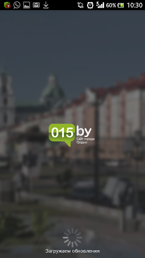 Гродно City Guide
