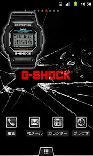 G-SHOCK App - screenshot thumbnail