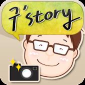 구`story