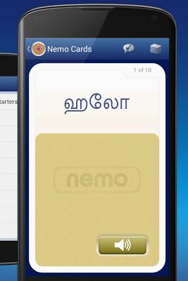 FREE Tamil by Nemo - screenshot