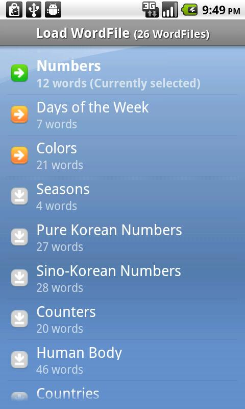 Korean Audio FlashCards- screenshot