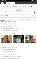 Screenshot of Daum - news, browser