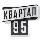 Студия Квартал 95 icon