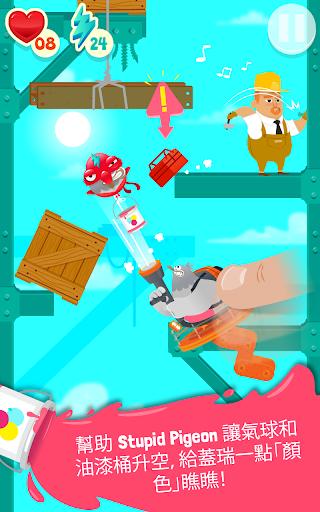 Stupid Pigeon 3 彩色炸彈 Splash