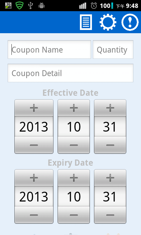 Coupon Calendar- screenshot