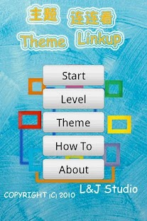 Theme Linkup - screenshot thumbnail