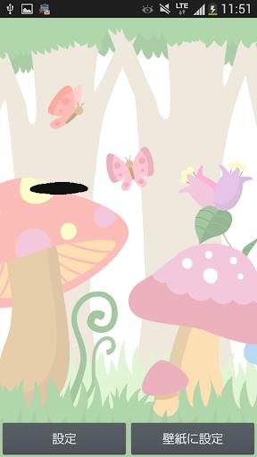 Android用春の少女ウンジュカカオトークテーマ をダウンロード - ...