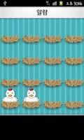 Screenshot of 닭장속의 닭 알람시계