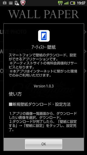 u30a2u30fcu30c6u30a3u30b9u30c8u30fbu58c1u7d19 1.2.4 Windows u7528 2