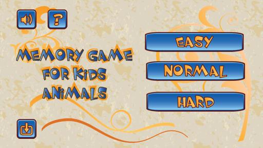記憶遊戲為孩子們:動物