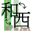 和暦西暦変換電卓(学歴早見表) icon