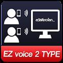 ezvoice2type lite icon