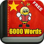 Learn Mandarin Chinese Vocabulary - 6,000 Words 5.6.5 (Full)