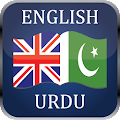English Urdu Dictionary FREE download