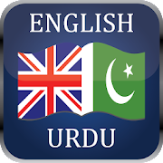 App English Urdu Dictionary FREE APK for Windows Phone