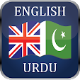 English Urd.. file APK for Gaming PC/PS3/PS4 Smart TV