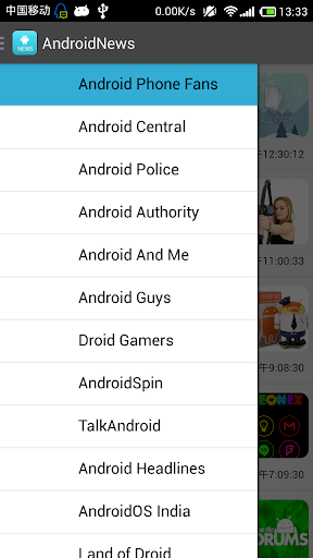 Tech News for Android