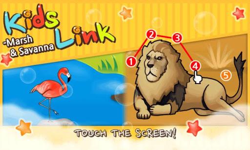 KidsLink沼澤和熱帶稀樹草原