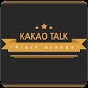 카카오톡 테마 - 블랙 오렌지 icon