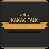 카카오톡 테마 - 블랙 오렌지