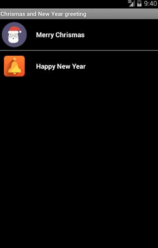 Christmas Year 2015 greetings