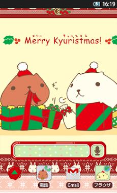 カピバラさんきせかえ「クリスマス」のおすすめ画像2