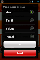 Screenshot of Hindi Bollywood Songs -Tambura