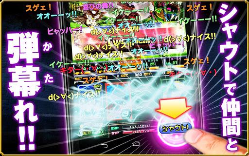 u30c9u30e9u30b4u30f3u30ddu30fcu30abu30fc  gameplay | by HackJr.Pw 6