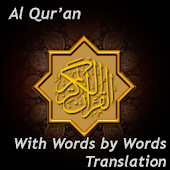 Al Quran by Words Translation