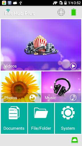 FileHub Plus