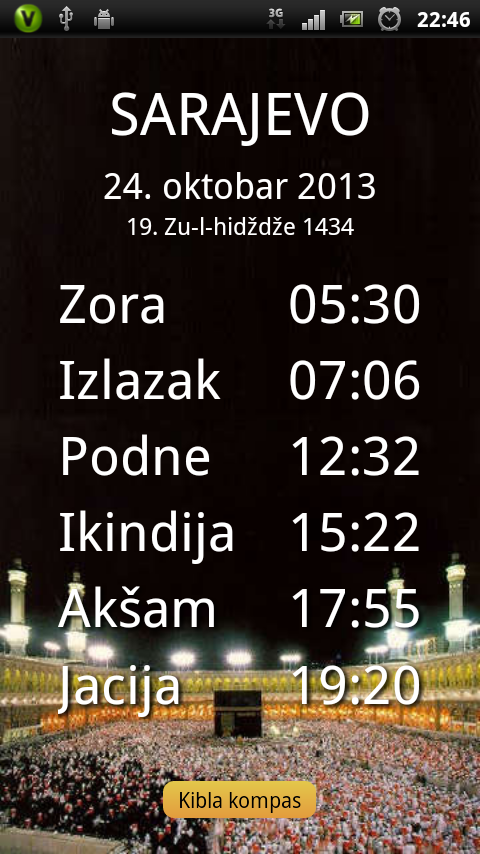 Vaktija Prayer Times- screenshot