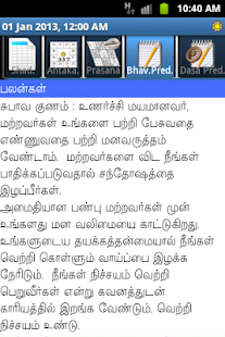 Horoscope Tamil - Supersoft Prophet- screenshot thumbnail