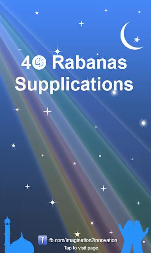 40 Rabbana(铝古兰经杜阿斯)