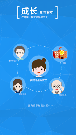 愛養成1.4.5 | Download Android APPs APK