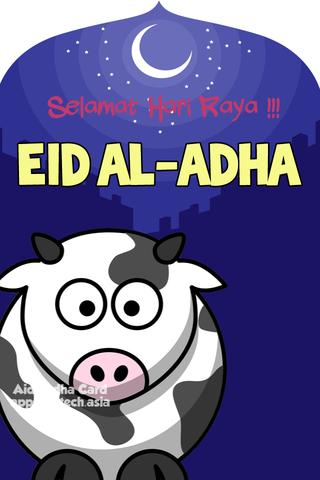 AidilAdha Greetings- screenshot