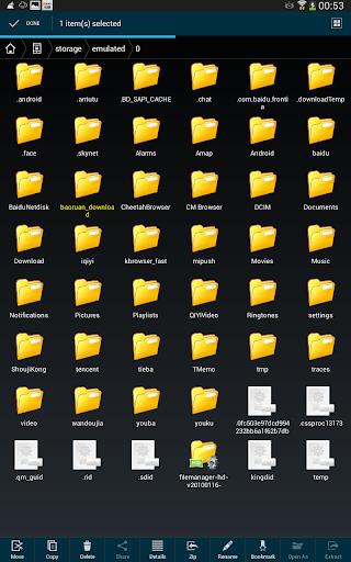 CM FILE MANAGER HD 3.5.0 screenshots 13