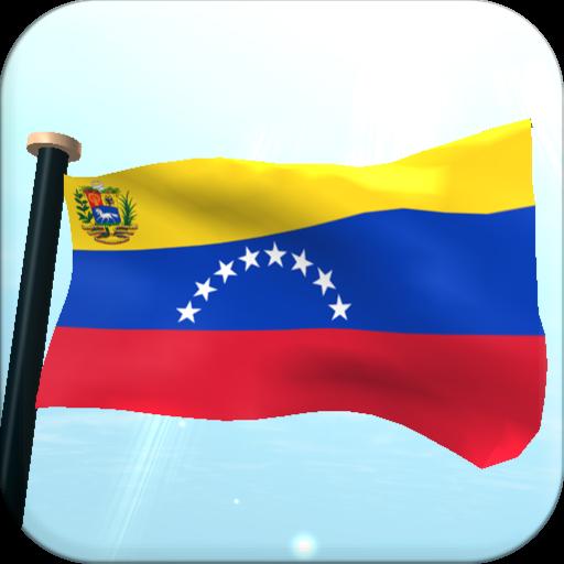 委内瑞拉旗3D动态壁纸 個人化 App LOGO-硬是要APP