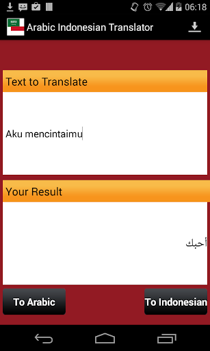 Arabic Indonesian Translator
