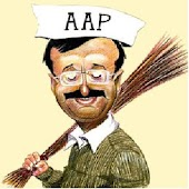 Is Baar Chalegi Jhadu - AAP