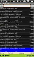Screenshot of 89: Accounting